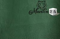 Вінілштучшкіра зелений УКРАЇНА, фото 1