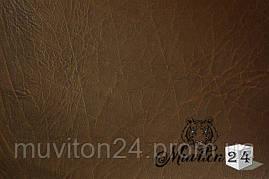Вінілштучшкіра світло-коричневий УКРАЇНА