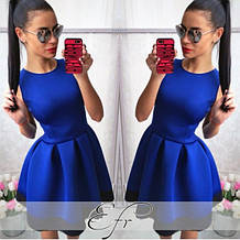 Платье купить  в складку с кружевом пишное 42 44 46 48 50 Р