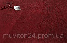 Винилискожа бордовый Гладкий