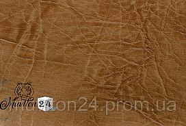 Вінілштучшкіра пісок Гладкий