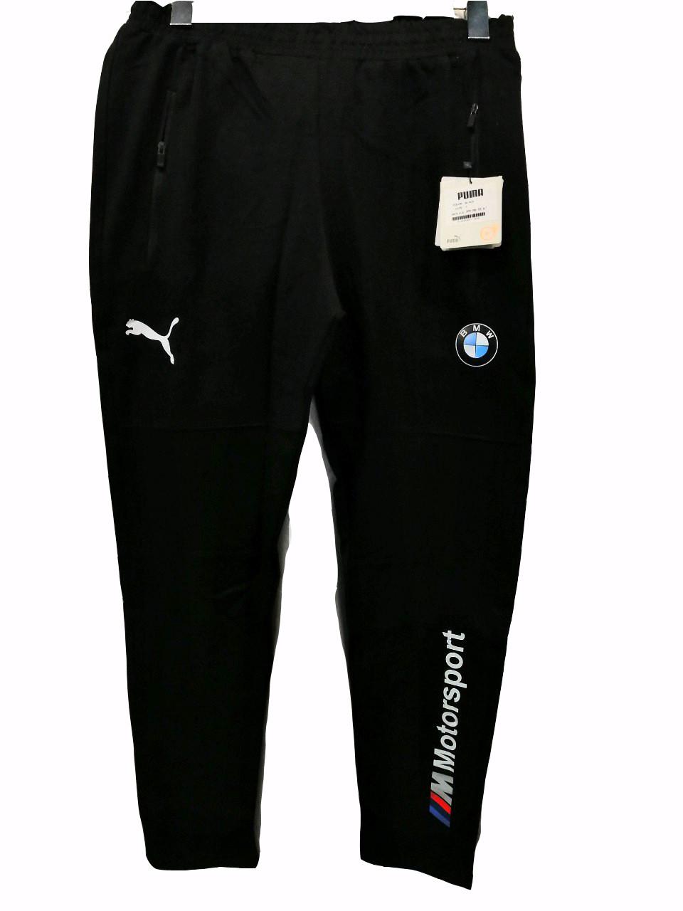 Мужские трикотажные брюки  BMW прямые спортивные штаны с эмблемой