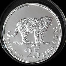 Серебряная монета Венесуэлы 25 боливар 1975 г. Охрана дикой природы. Пруф