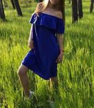 Сукня Волан пишне 42 44 46 48 50 Р, фото 5