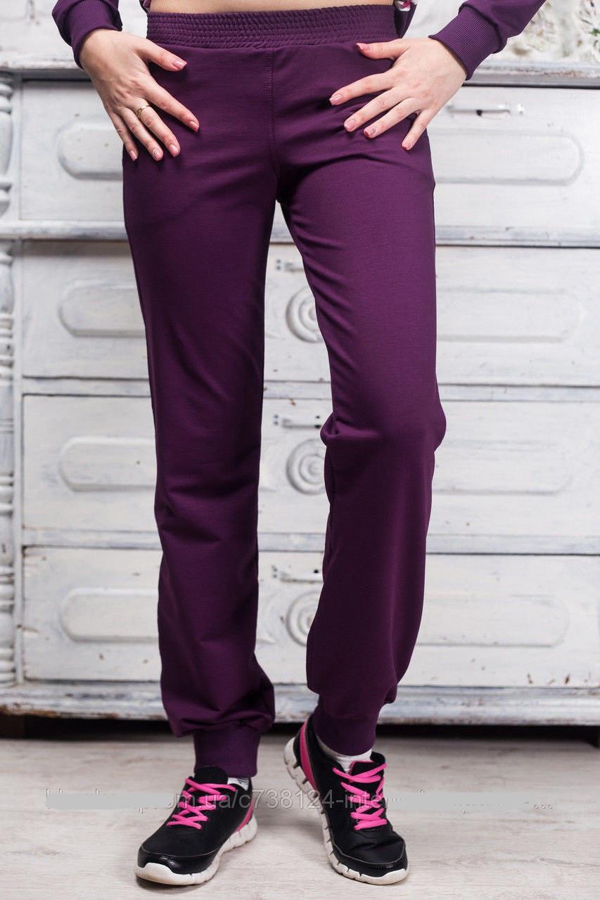 Спортивные штаны  женские с манжетами красивые 42 44 46 48 50 Р