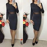 Платье со вставкой от производителя 42 44 46 48 50 Р, фото 7