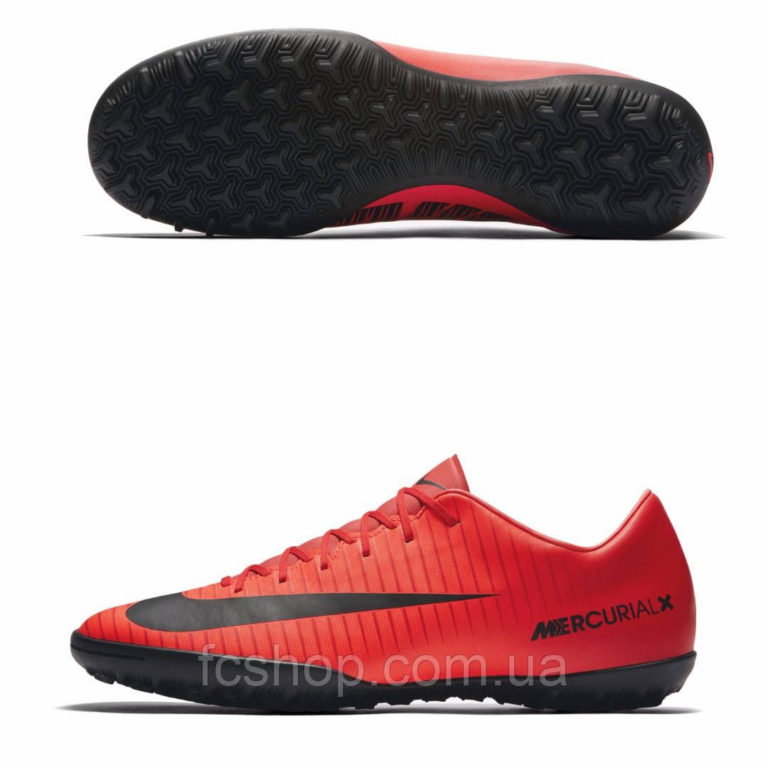 8399c639 Футбольные сороконожки Nike Mercurial Victory Fire VI TF 831968-616, цена 1  790 грн., купить в Киеве — Prom.ua (ID#923336550)