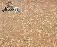 Вінілштучшкіра пісок УКРАЇНА