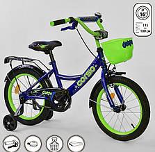 """Детский велосипед 16"""". Мягкое сидение, ручной тормоз Corso G-16020"""