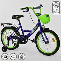 """Велосипед 18"""" дюймов 2-х колёсный G-18620 """"CORSO"""" (1) ручной тормоз, звоночек, сидение мягкое, доп. колеса, СОБРАННЫЙ НА 75%, в коробке"""