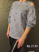 Женская блузка в полоску с открытыми плечиками