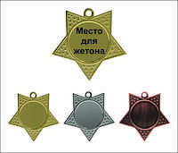 Медаль MMC18050 с жетоном и лентой (50mm)