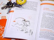 """""""Ключи к здоровью. Время принимать решения"""" Ганс Дейль, Эйлин Ладингтон, фото 2"""