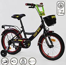 """Детский велосипед 16"""". Мягкое сидение, ручной тормоз Corso G-16496"""