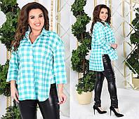 8c23eb1432f Женские рубашки в клетку большие размеры в Украине. Сравнить цены ...
