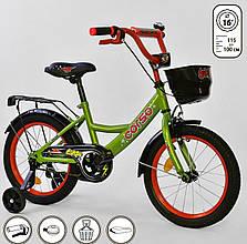 """Детский велосипед 16"""". Мягкое сидение, ручной тормоз Corso G-16810"""