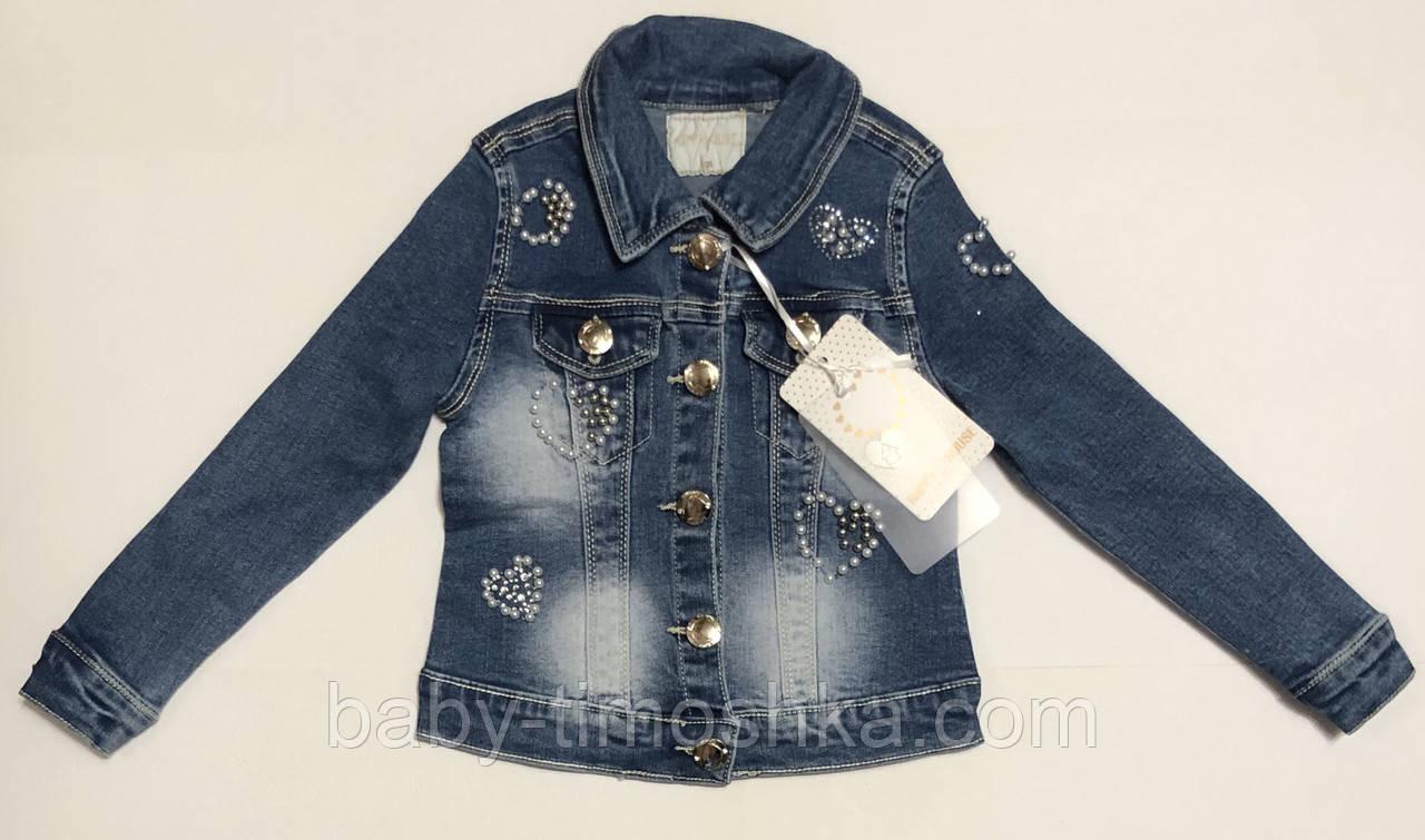 Джинсовый пиджак для девочек 4-10 лет