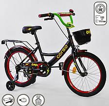 """Детский велосипед 18"""". Мягкое сидение, ручной тормоз Corso G-18050"""