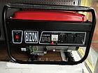 Генератор бензиновый Bizon G 3000 RS. Бензогенератор Бизон, фото 2