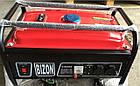 Генератор бензиновый Bizon G 3000 RS. Бензогенератор Бизон, фото 3