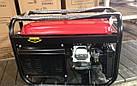 Генератор бензиновый Bizon G 3000 RS. Бензогенератор Бизон, фото 5