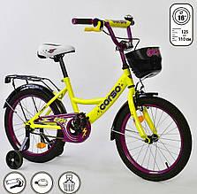 """Детский велосипед 18"""". Мягкое сидение, ручной тормоз Corso G-18175"""