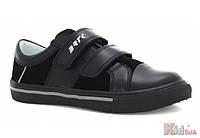 Кроссовки для мальчика на липучках с тёмной подошвой (27 размер) Bartek 5904699501082
