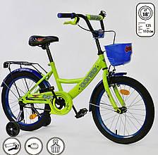 """Детский велосипед 18"""". Мягкое сидение, ручной тормоз Corso G-18180"""