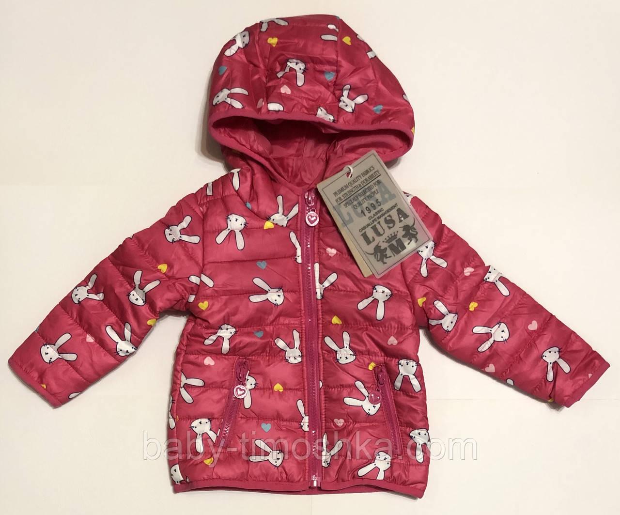 Куртка для дівчинки 1-5 років