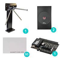 IP-турникет Бизант 5.1-БИО (готовый комплект c биометрической системой)