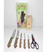 Набор кухонных ножей A-PLUS KF-1005 (7 предметов) нерж. сталь