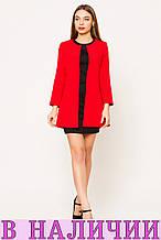 Пиджак женский кардиган модный и стильный красный мята черный... 42 44 46 48 50 Р