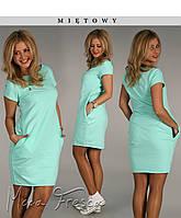 Платье женское туника с карманами красивая модная длинна 90 см ментол пудра белый...42 44 46 48 50 Р