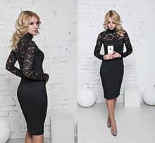 Платье гипюр комбинированное  42 44 46 48 50 Р