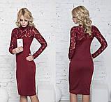 Платье гипюр комбинированное  42 44 46 48 50 Р, фото 2