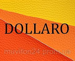 """Кожвинил 1,4 мебельный """"dollaro"""" желтый"""