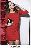 Сукня жіноча футляр олівець з рукавом синє чорне червоне, фото 2