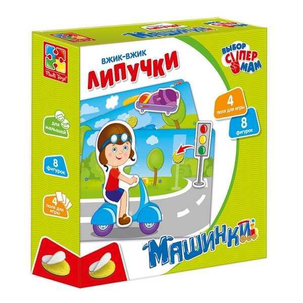 "Гр Игра с липучками ""Машинки"" - VT 1302-17 (14) ""Vladi Toys"""