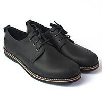 Полуботинки кожаные черные мужская обувь больших размеров Rosso Avangard Winterprince Polyderby BS