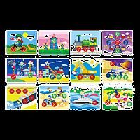 Набор для обучения Gigo Комплект рабочих карт для Шестерни 1195-3 (1195-4)