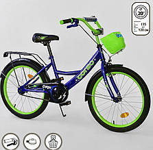 """Детский велосипед 20"""". Мягкое сидение, ручной тормоз Corso G-20038"""