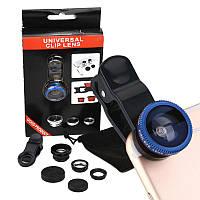 Универсальный объектив для телефона 3 в 1  (Fisheye) Синий