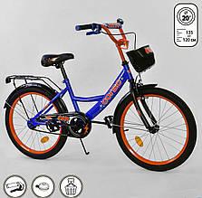 """Детский велосипед 20"""". Мягкое сидение, ручной тормоз Corso G-20130"""