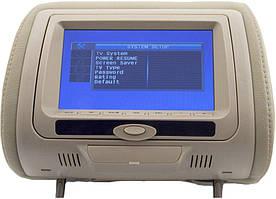Подголовник с монитором Klyde Ultra 745 HD Beige с DVD, USB, SD, цвет бежевый