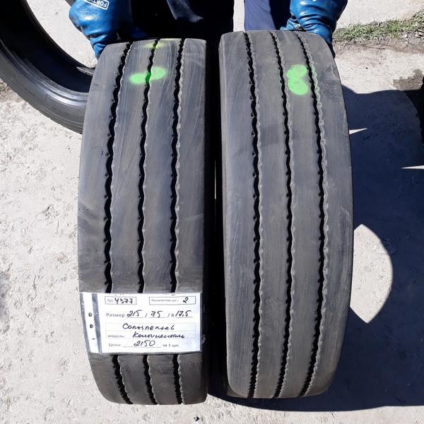 Грузовые шины б.у. / резина бу 215.75.r17.5 Continental HTR2 Континенталь