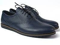 Туфли синие кожаные броги мужская обувь больших размеров Rosso Avangard Felicete Breakage Lether Blu BS, фото 1