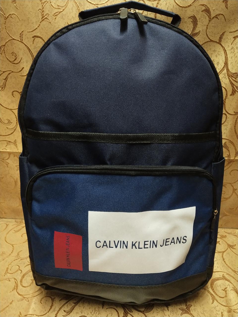 Рюкзак calvin klein jeans с кожаным дном Унисекс Спортивный городской стильный только ОПТ