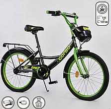 """Детский велосипед 20"""". Мягкое сидение, ручной тормоз Corso G-20288"""