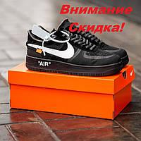 "ab987f95 Мужские кроссовки в стиле Nike Air Force 1 Low ""Just Do It"" черные"
