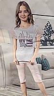 Пижама с бриджами и футболкой, Турция